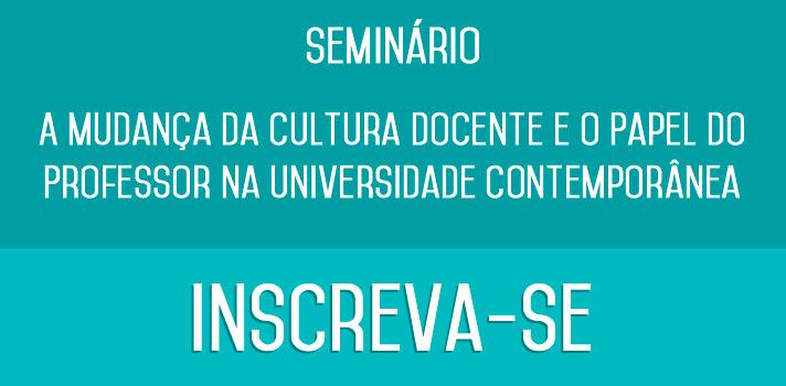 seminario-papel-professor-universidade-contemporanea-1442330174452