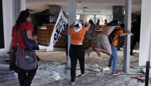 ataque-vandalos-mec_foto-rafael-carvalho_mec
