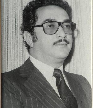 7. Lynaldo C. de Albuquerque_1977-1929